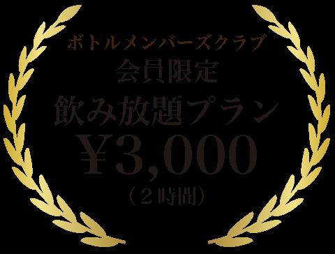 201607-pb03-2
