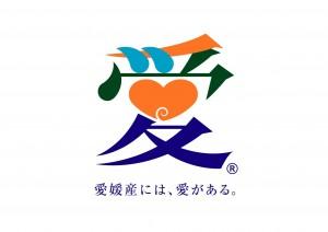 「愛」あるブランドマーク1